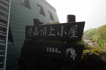 R0002754