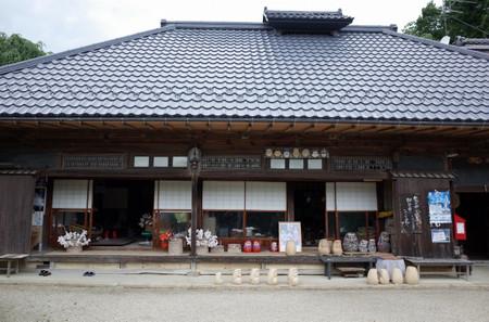 2014年8月31日 高柴デコ屋敷: としの福島トレッキング